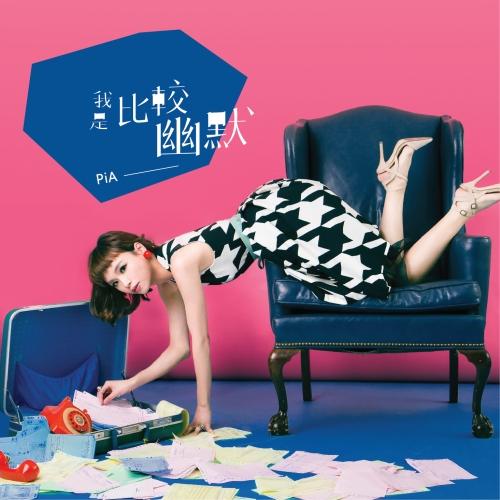 cover-album-13.jpg